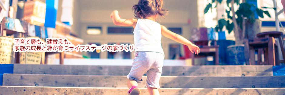 長野県長野市パパまる代理店