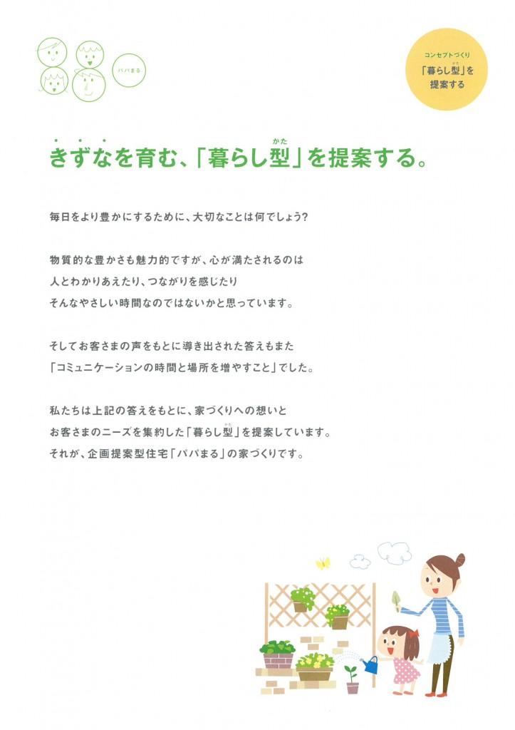 SKM_C224e14100618462_0001