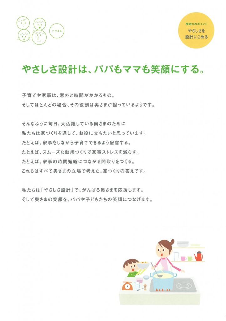 SKM_C224e14100618471_0001