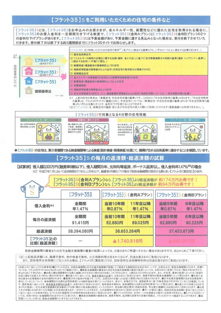 SKM_C224e15011619140_0001