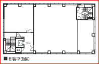 6階平面図