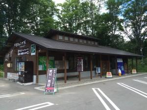 キャンプ場 (20)