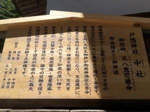 中社 (12)